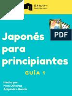 Guía 1 (1) japonés