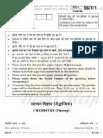 2010ChemistryQuestionpaper.pdf