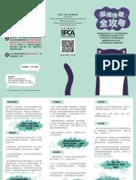 貓.pdf