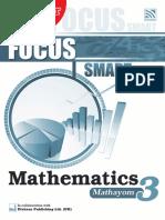 Focus Smart Maths M3 - TG.pdf