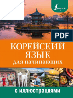39486168.pdf