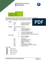 06_R_bedienungsanleitung_rus.pdf