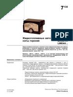 N7130ru_LMO.pdf