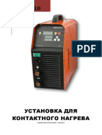 DHC6510