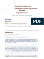The Prophet's Methods for Correcting People's Mistakes Al-Asaaleeb Al-Nabawiyyah
