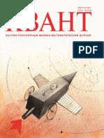 2013-56.pdf