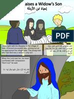 Jesus Raises a Widow's Son  - إحياءُ ابنِ الأرمَلَة