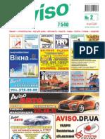 Aviso (DN) - Part 2 - 02 /471/