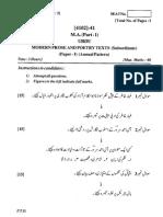 MA_Urdu_Persian_Annual
