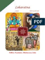 Lokaratna-Volume XIII 2020