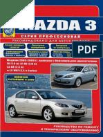 Mazda 3 2003-2009 Руководство по ремонту и техобслуживанию.pdf
