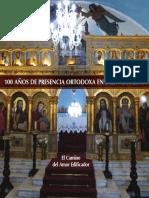Ortodoxia libro