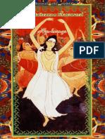 vrindavan_das_tkhakur_-_shri_chaytanya_bkhagavata_adi-kkhanda.pdf