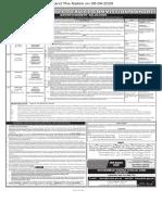Advt No.20-2020.pdf