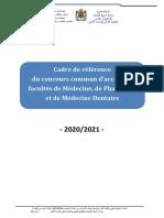 الإطار المرجعي لكليات الطب وزالصيدلة وكلية طب الأسنان.pdf