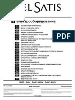 рено MR353VELSATIS8.pdf