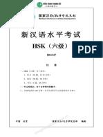 Test-merged.pdf