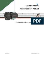 Forerunner735XT