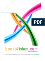 Tree of the prophet muhammad