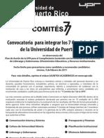 Comite_77_UPR