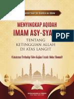 Aqidah Imam Asy-Syafi'i Tentang Ketinggian Allah Di Atas Langit