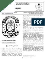 Bulletin_24