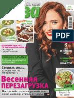 liza102020.pdf