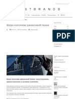 Vidi pletniya.pdf