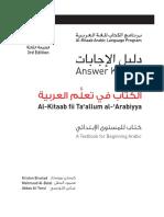 coll. - Answer Key for Al-Kitaab Part One-Georgetown University Press.pdf