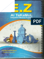 Al Takamol Foundry