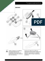 range rover user manual.pdf