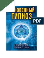 6358445.pdf