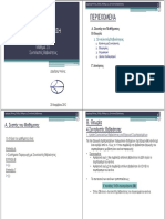 plh31_lesson_2_5.pdf