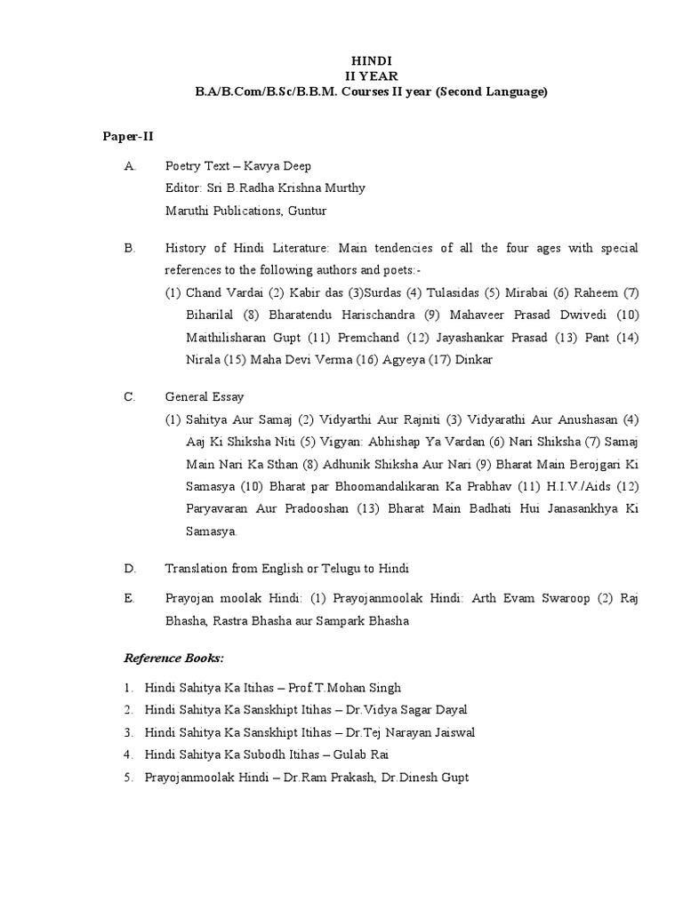 HINDI II YEAR   Literatura Indiana   Línguas da Índia