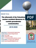 بتول ماجد سعيد (التقرير النهائي لمادة تلوث المياه الجوفية)