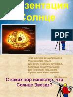fFS6ZXo9O8afVqz-CyUUbQ (1).pptx
