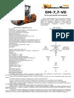 DM-7,7-VD