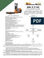 DM-7,7-VC.pdf