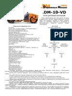 DM-10-VD