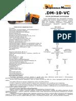 DM-10-VC.pdf