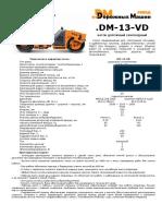DM-13-VD