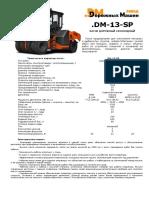 DM-13-SP