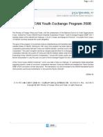 Korea-ASEAN Youth Exchange Program 2008 news.mofat.go