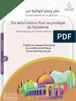 Fr Dix Exhortations Pour Se Proteger de Lepidemie