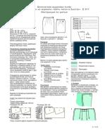 yubka_E917_burda_2006_instrukciya