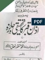 Azan e Qabr Ka Tehqiqi Jaiza Molana Manzoor Nomani