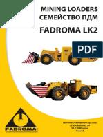 Fadroma lk-2 (6_75t)