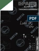 Paus PFL (1_5-5_5t)