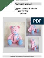 4_6007933947386791832.pdf