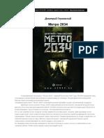 M2034.pdf